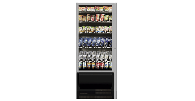 Máquina de vending para satisfacer todas las demandas