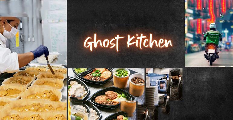 Las cocinas fantasma vuelven al punto de mira con la tercera sesión internacional de Rational